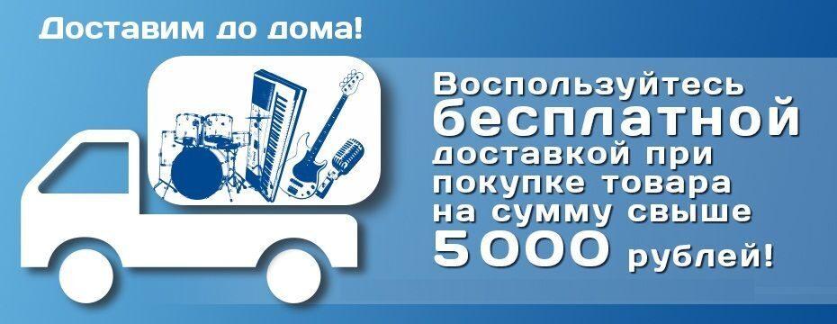 Одежда Доставка Почтой России Доставка